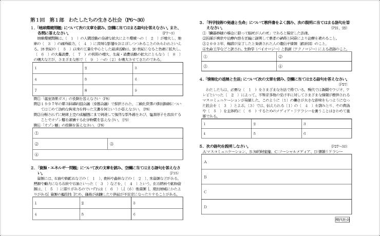 レポートイメージ1