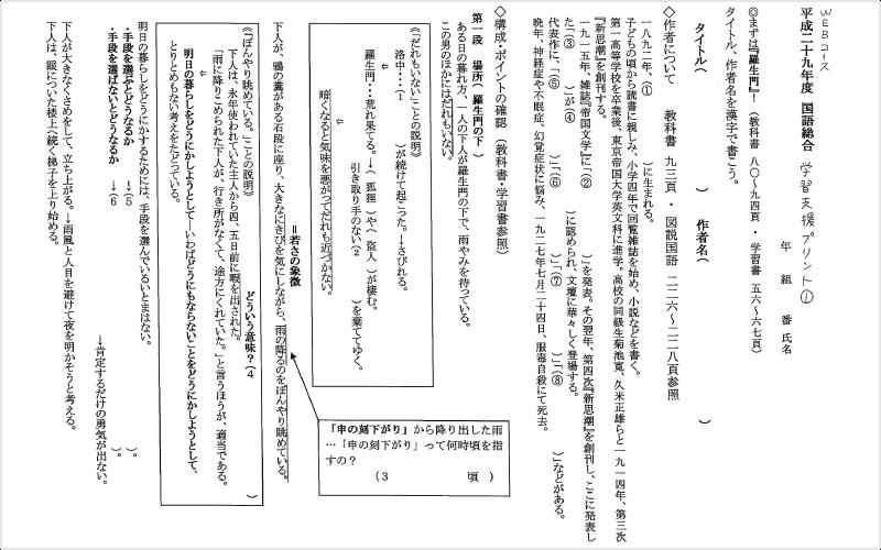 サポート体制イメージ2