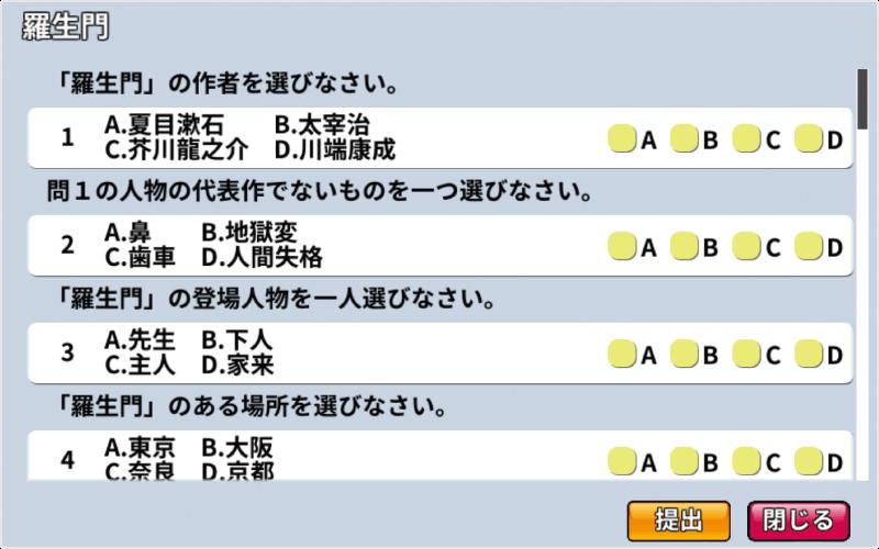 サポート体制イメージ3